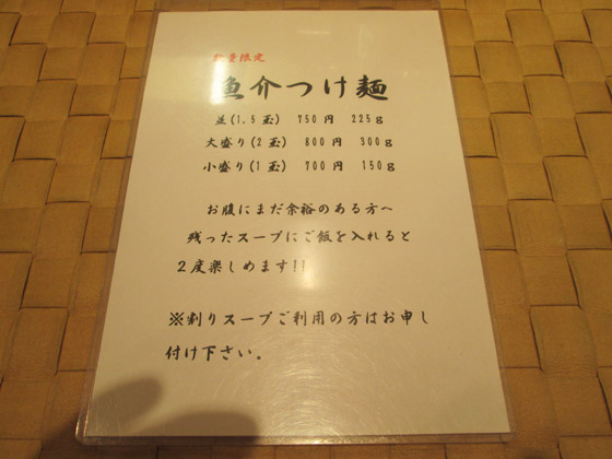 https://cdn-ak.f.st-hatena.com/images/fotolife/d/dreammiminabe53/20010101/20010101115850.jpg