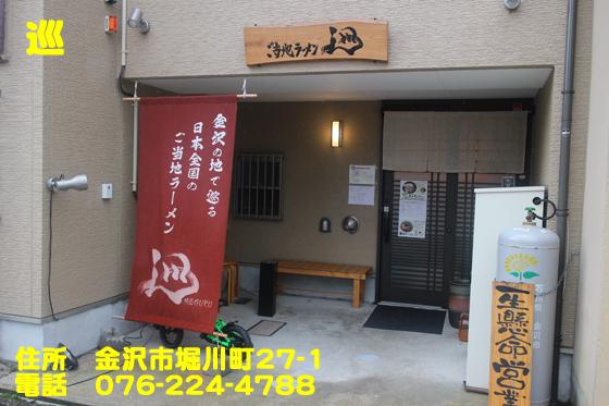 https://cdn-ak.f.st-hatena.com/images/fotolife/d/dreammiminabe53/20010101/20010101120250.jpg