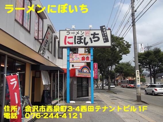 https://cdn-ak.f.st-hatena.com/images/fotolife/d/dreammiminabe53/20010101/20010101120740.jpg