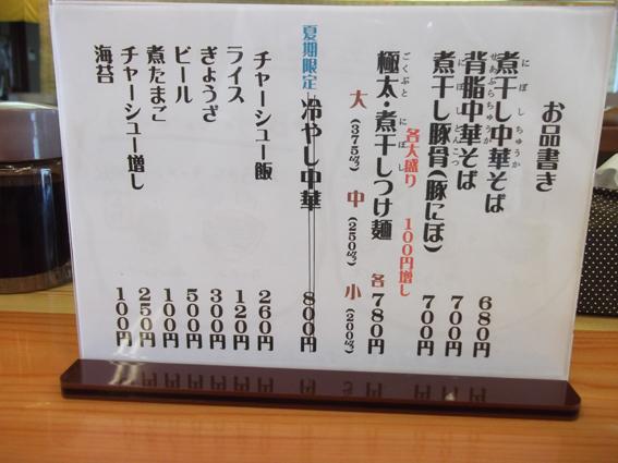 https://cdn-ak.f.st-hatena.com/images/fotolife/d/dreammiminabe53/20010101/20010101120750.jpg