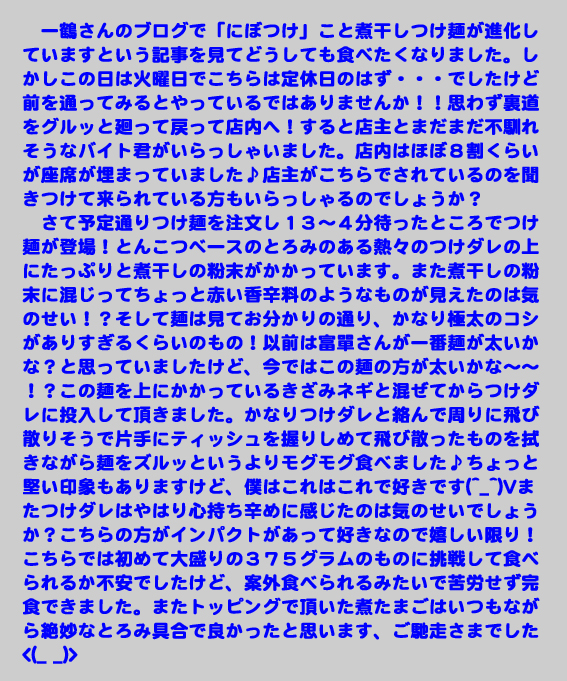https://cdn-ak.f.st-hatena.com/images/fotolife/d/dreammiminabe53/20010101/20010101120820.jpg