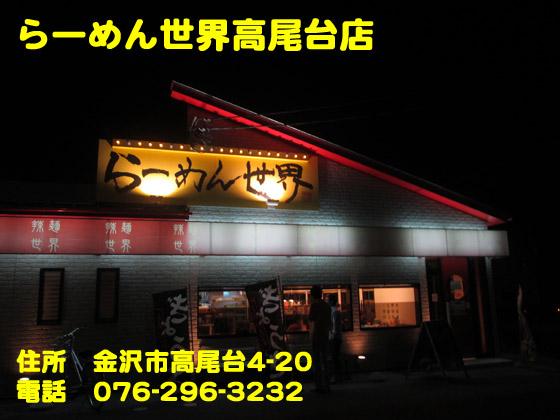 https://cdn-ak.f.st-hatena.com/images/fotolife/d/dreammiminabe53/20010101/20010101120830.jpg