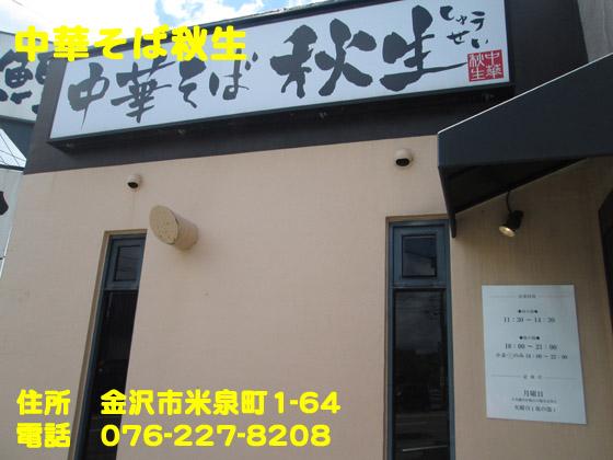 https://cdn-ak.f.st-hatena.com/images/fotolife/d/dreammiminabe53/20010101/20010101120940.jpg