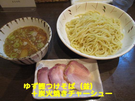 https://cdn-ak.f.st-hatena.com/images/fotolife/d/dreammiminabe53/20010101/20010101120950.jpg