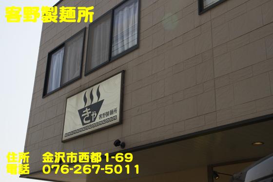 https://cdn-ak.f.st-hatena.com/images/fotolife/d/dreammiminabe53/20010101/20010101121050.jpg