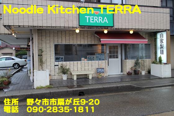 https://cdn-ak.f.st-hatena.com/images/fotolife/d/dreammiminabe53/20010101/20010101121600.jpg