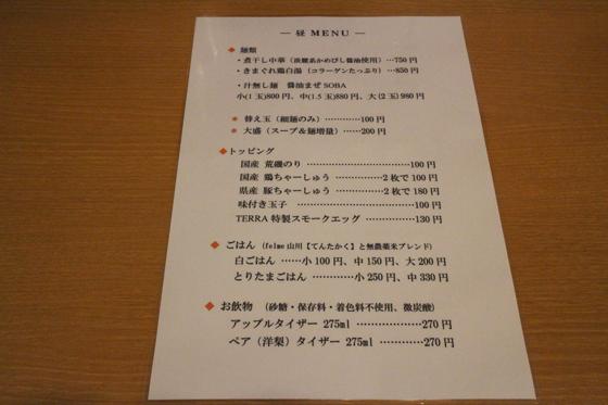 https://cdn-ak.f.st-hatena.com/images/fotolife/d/dreammiminabe53/20010101/20010101121610.jpg