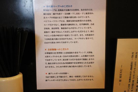 https://cdn-ak.f.st-hatena.com/images/fotolife/d/dreammiminabe53/20010101/20010101121620.jpg