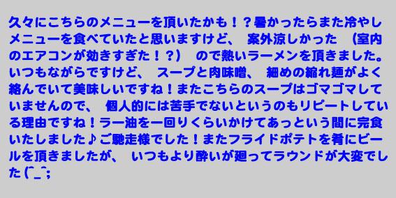 https://cdn-ak.f.st-hatena.com/images/fotolife/d/dreammiminabe53/20010101/20010101122640.jpg