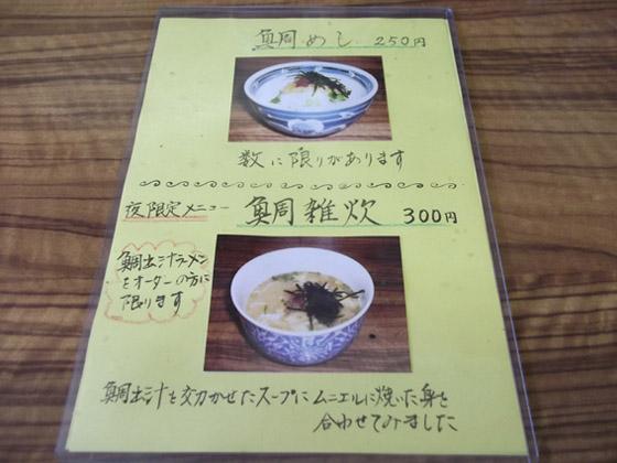 https://cdn-ak.f.st-hatena.com/images/fotolife/d/dreammiminabe53/20010101/20010101122751.jpg