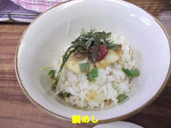 https://cdn-ak.f.st-hatena.com/images/fotolife/d/dreammiminabe53/20010101/20010101122830.jpg