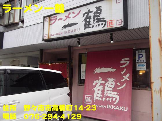 https://cdn-ak.f.st-hatena.com/images/fotolife/d/dreammiminabe53/20010101/20010101122840.jpg