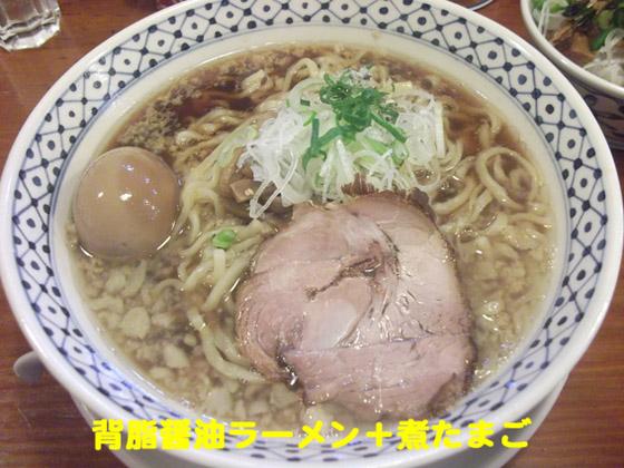 https://cdn-ak.f.st-hatena.com/images/fotolife/d/dreammiminabe53/20010101/20010101122850.jpg