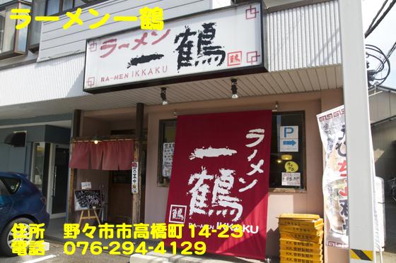 https://cdn-ak.f.st-hatena.com/images/fotolife/d/dreammiminabe53/20010101/20010101123200.jpg