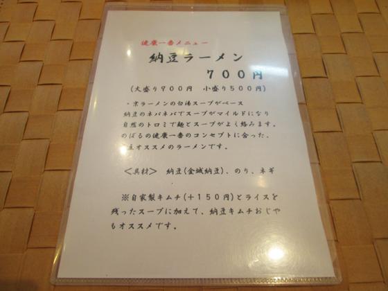 https://cdn-ak.f.st-hatena.com/images/fotolife/d/dreammiminabe53/20010101/20010101123300.jpg
