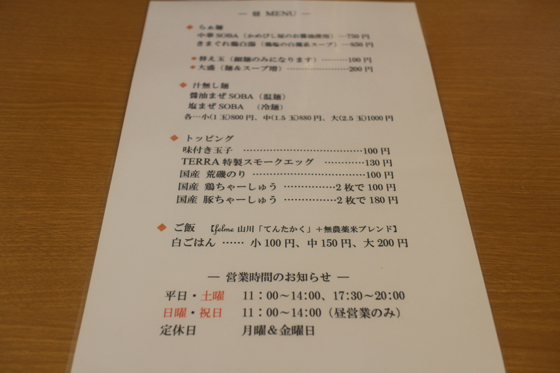 https://cdn-ak.f.st-hatena.com/images/fotolife/d/dreammiminabe53/20010101/20010101123430.jpg