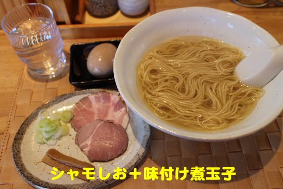 https://cdn-ak.f.st-hatena.com/images/fotolife/d/dreammiminabe53/20010101/20010101123821.jpg