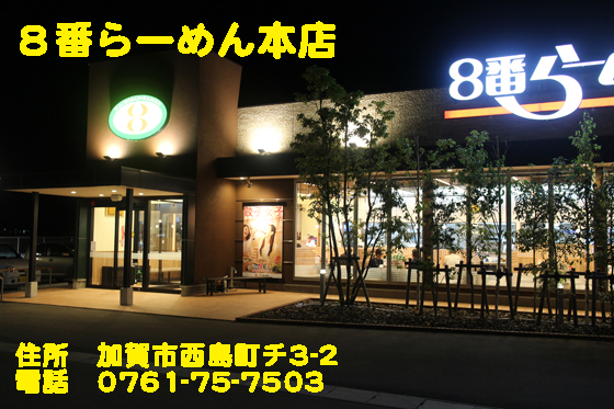 https://cdn-ak.f.st-hatena.com/images/fotolife/d/dreammiminabe53/20010101/20010101124040.jpg
