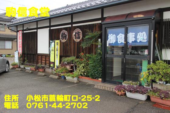 https://cdn-ak.f.st-hatena.com/images/fotolife/d/dreammiminabe53/20010101/20010101124140.jpg