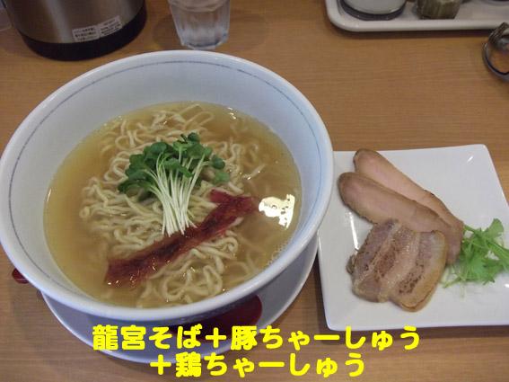 https://cdn-ak.f.st-hatena.com/images/fotolife/d/dreammiminabe53/20010101/20010101124440.jpg