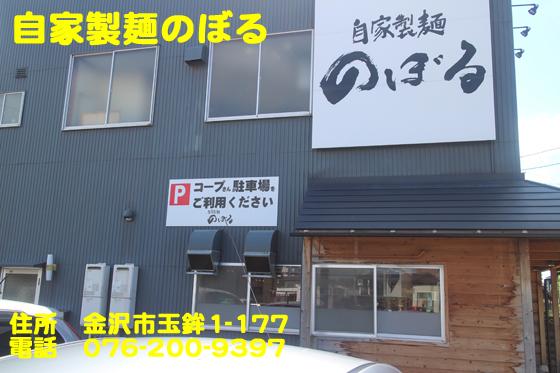https://cdn-ak.f.st-hatena.com/images/fotolife/d/dreammiminabe53/20010101/20010101124640.jpg