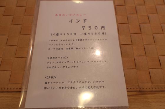 https://cdn-ak.f.st-hatena.com/images/fotolife/d/dreammiminabe53/20010101/20010101124650.jpg