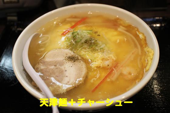 https://cdn-ak.f.st-hatena.com/images/fotolife/d/dreammiminabe53/20010101/20010101125001.jpg
