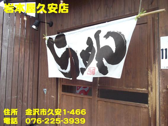 https://cdn-ak.f.st-hatena.com/images/fotolife/d/dreammiminabe53/20010101/20010101130210.jpg
