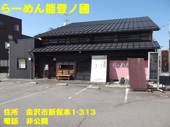 https://cdn-ak.f.st-hatena.com/images/fotolife/d/dreammiminabe53/20010101/20010101130410.jpg