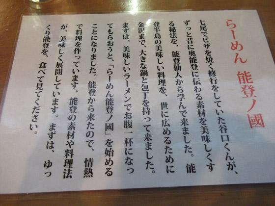 https://cdn-ak.f.st-hatena.com/images/fotolife/d/dreammiminabe53/20010101/20010101130450.jpg