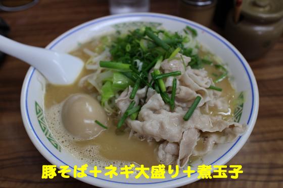 https://cdn-ak.f.st-hatena.com/images/fotolife/d/dreammiminabe53/20010101/20010101131300.jpg