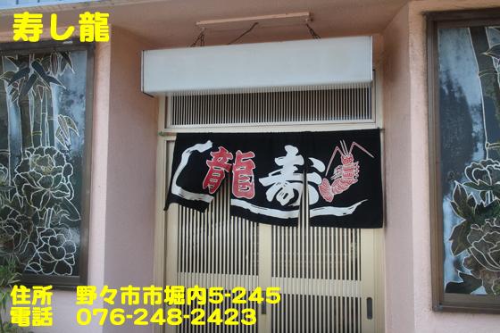 https://cdn-ak.f.st-hatena.com/images/fotolife/d/dreammiminabe53/20010101/20010101131500.jpg