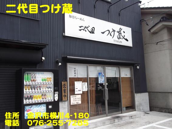 https://cdn-ak.f.st-hatena.com/images/fotolife/d/dreammiminabe53/20010101/20010101131950.jpg