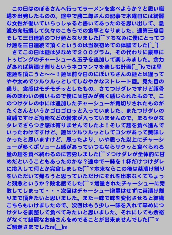 https://cdn-ak.f.st-hatena.com/images/fotolife/d/dreammiminabe53/20010101/20010101132040.jpg
