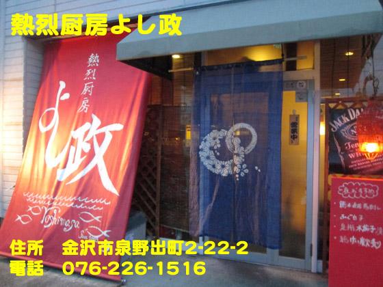 https://cdn-ak.f.st-hatena.com/images/fotolife/d/dreammiminabe53/20010101/20010101132150.jpg