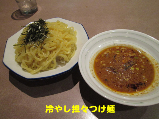 https://cdn-ak.f.st-hatena.com/images/fotolife/d/dreammiminabe53/20010101/20010101132200.jpg