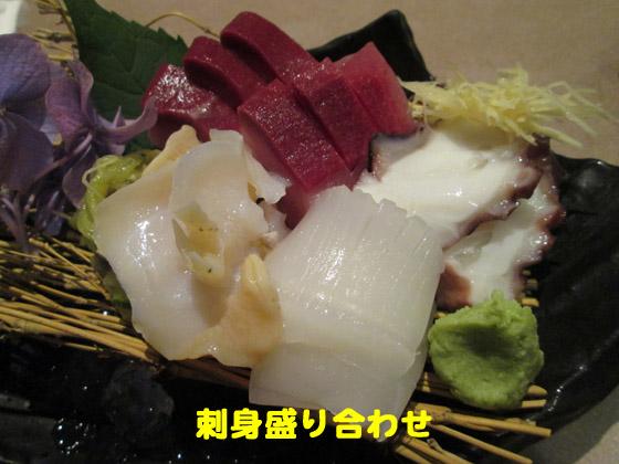 https://cdn-ak.f.st-hatena.com/images/fotolife/d/dreammiminabe53/20010101/20010101132240.jpg