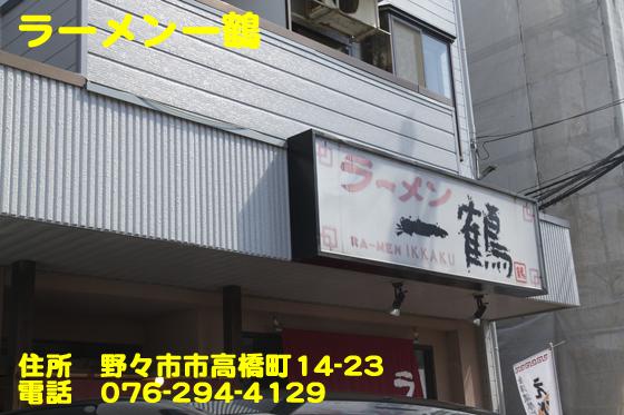 https://cdn-ak.f.st-hatena.com/images/fotolife/d/dreammiminabe53/20010101/20010101132320.jpg