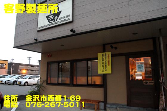 https://cdn-ak.f.st-hatena.com/images/fotolife/d/dreammiminabe53/20010101/20010101132430.jpg