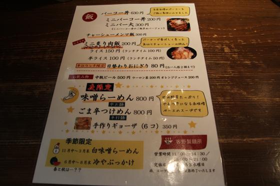 https://cdn-ak.f.st-hatena.com/images/fotolife/d/dreammiminabe53/20010101/20010101132510.jpg