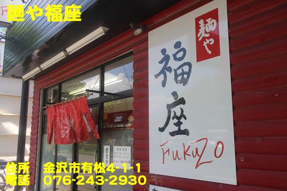 https://cdn-ak.f.st-hatena.com/images/fotolife/d/dreammiminabe53/20010101/20010101132720.jpg