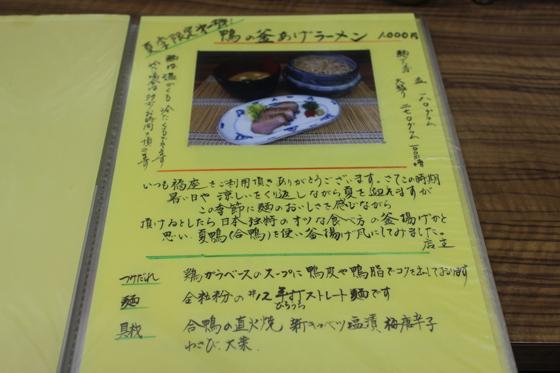https://cdn-ak.f.st-hatena.com/images/fotolife/d/dreammiminabe53/20010101/20010101132731.jpg