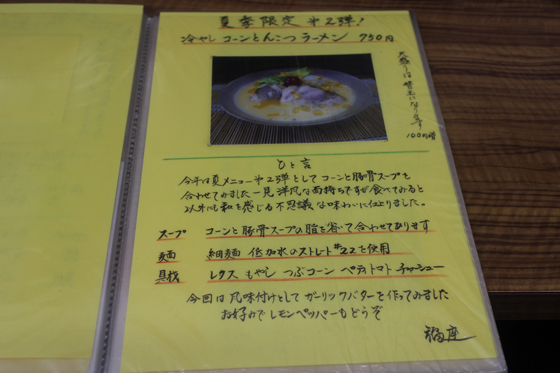 https://cdn-ak.f.st-hatena.com/images/fotolife/d/dreammiminabe53/20010101/20010101132740.jpg