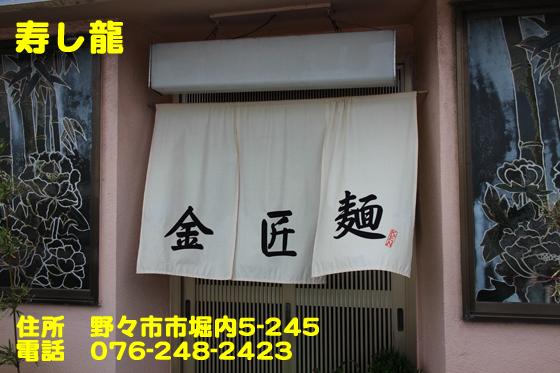 https://cdn-ak.f.st-hatena.com/images/fotolife/d/dreammiminabe53/20010101/20010101133010.jpg