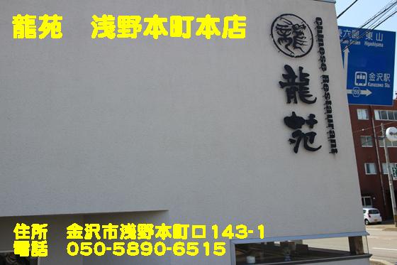 https://cdn-ak.f.st-hatena.com/images/fotolife/d/dreammiminabe53/20010101/20010101133410.jpg