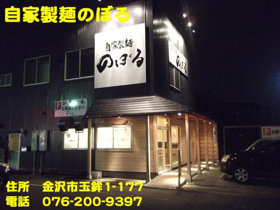 https://cdn-ak.f.st-hatena.com/images/fotolife/d/dreammiminabe53/20010101/20010101134620.jpg