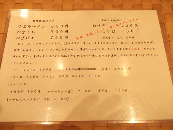 https://cdn-ak.f.st-hatena.com/images/fotolife/d/dreammiminabe53/20010101/20010101134630.jpg