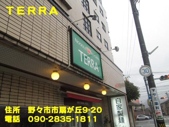 https://cdn-ak.f.st-hatena.com/images/fotolife/d/dreammiminabe53/20010101/20010101134720.jpg