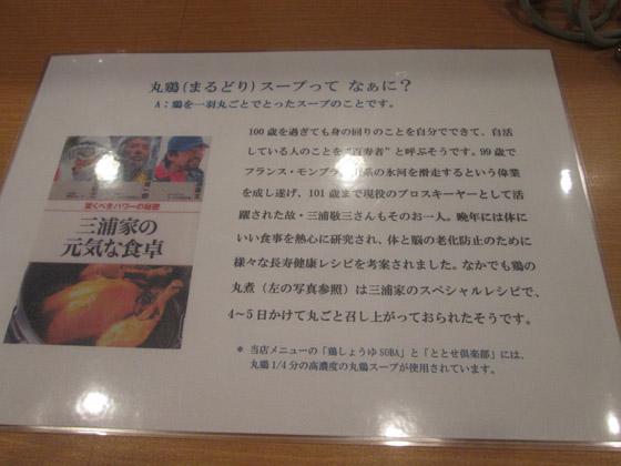 https://cdn-ak.f.st-hatena.com/images/fotolife/d/dreammiminabe53/20010101/20010101134750.jpg