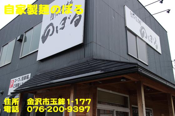 https://cdn-ak.f.st-hatena.com/images/fotolife/d/dreammiminabe53/20010101/20010101135120.jpg